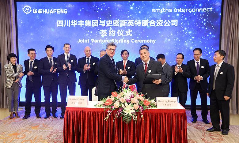 史密斯英特康在中国和四川华丰签署合资企业合作协议
